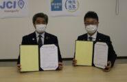 明治安田生命保険相互会社 浦和支社様とSDGsパートナーシップ協定を締結