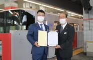 埼玉高速鉄道株式会社様とSDGsパートナーシップ協定を締結